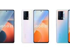 iQOO Z5 | iQOO Z5 Price | iQOO Z5 Specs