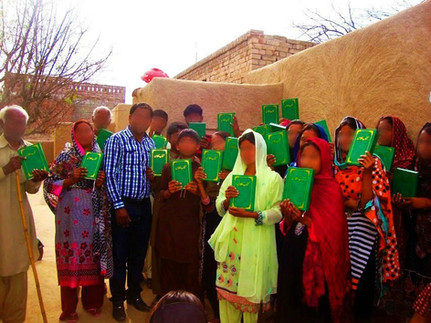 Central Asia: Bible Distributions