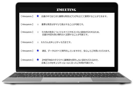 Silver MacBook in front view (7).png
