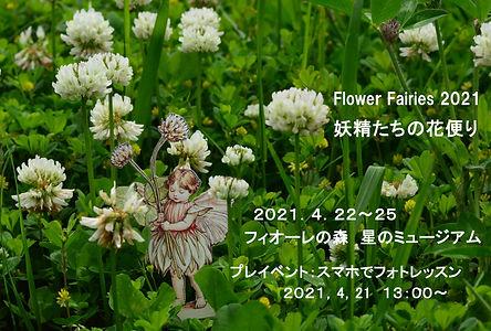 DSC_1709.jpg