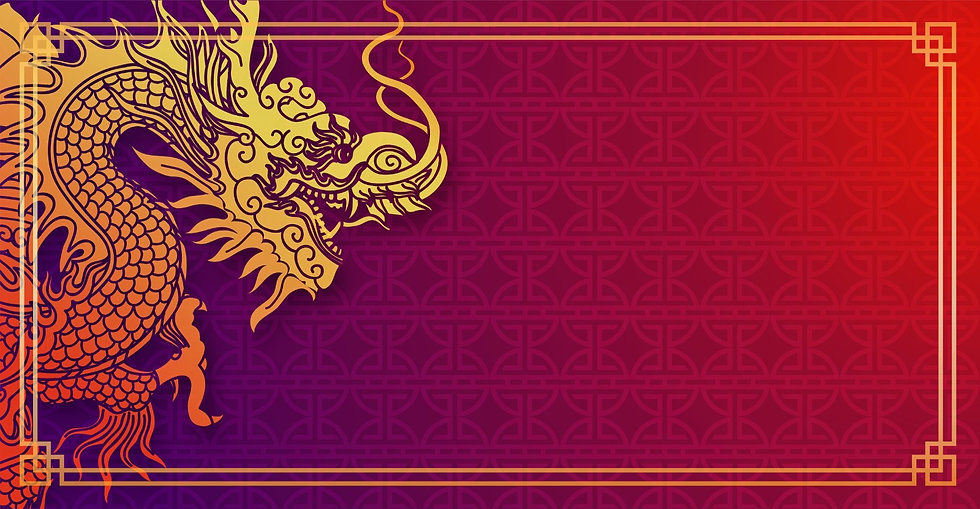 Cafe Chinois Gold Dragon Background with Logo