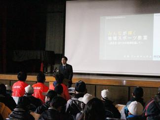 平成29年度 垂井地区青少年健全育成地区民大会