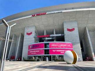 【大会結果報告】全日本実業団対抗選手権大会