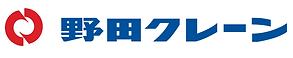 野田クレーンロゴ.png