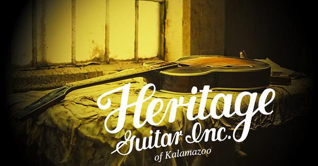3-16-16-Heritage-Guitar-9164-3-BLOGFB.pn