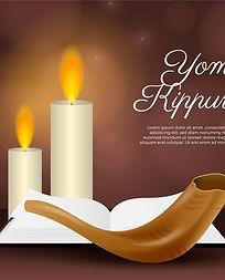 realistic-yom-kippur-concept_23-2148638508.jpg
