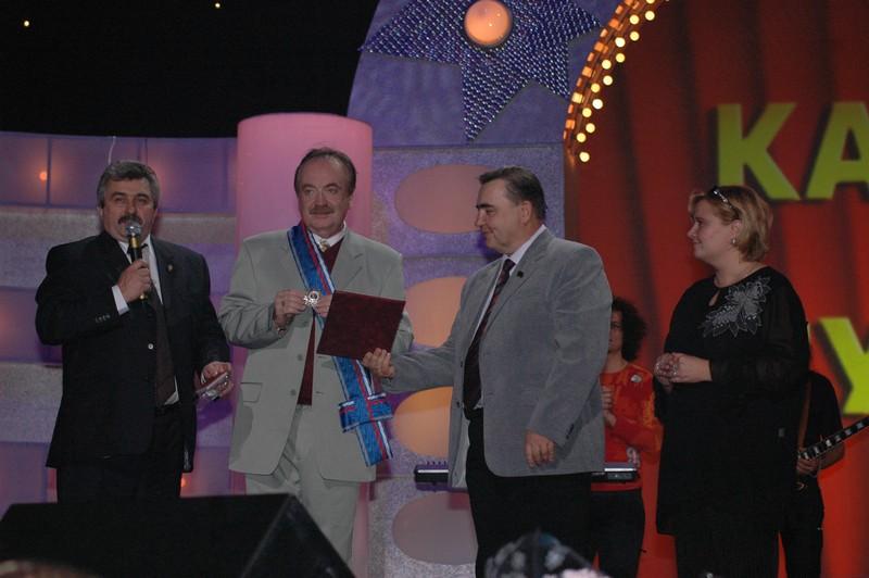 2005-024