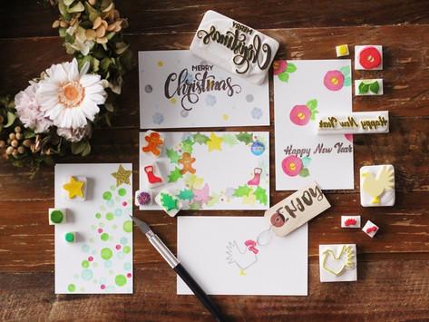 ◆10/16 オリジナルスタンプでChristmas card&年賀状作り