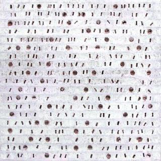 Letter to Egypt