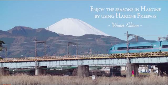 Enjoy the Seasons in HAKONE