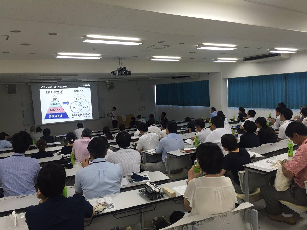 20160826日本体育学会ランチョンセミナー会場風景