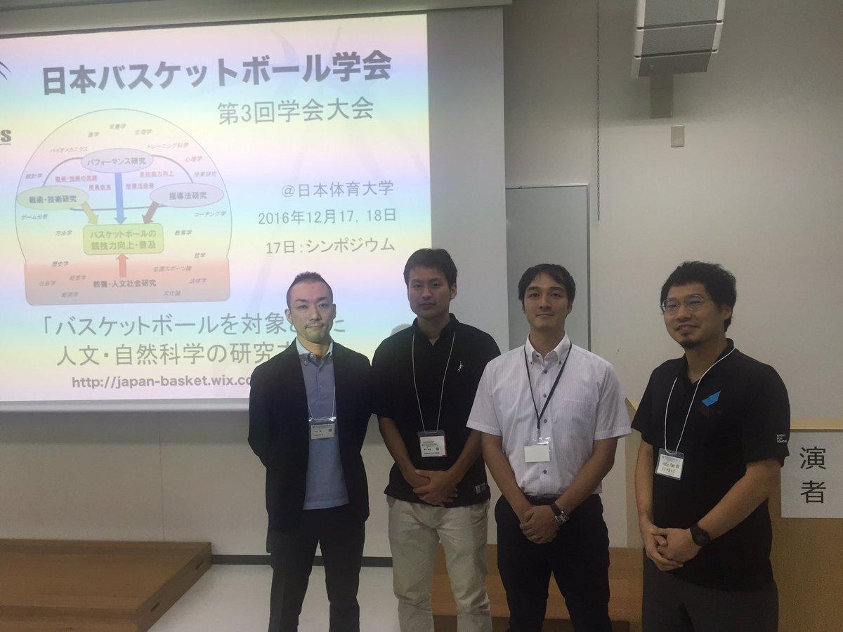 20160826日本体育学会ランチョンセミナー演者