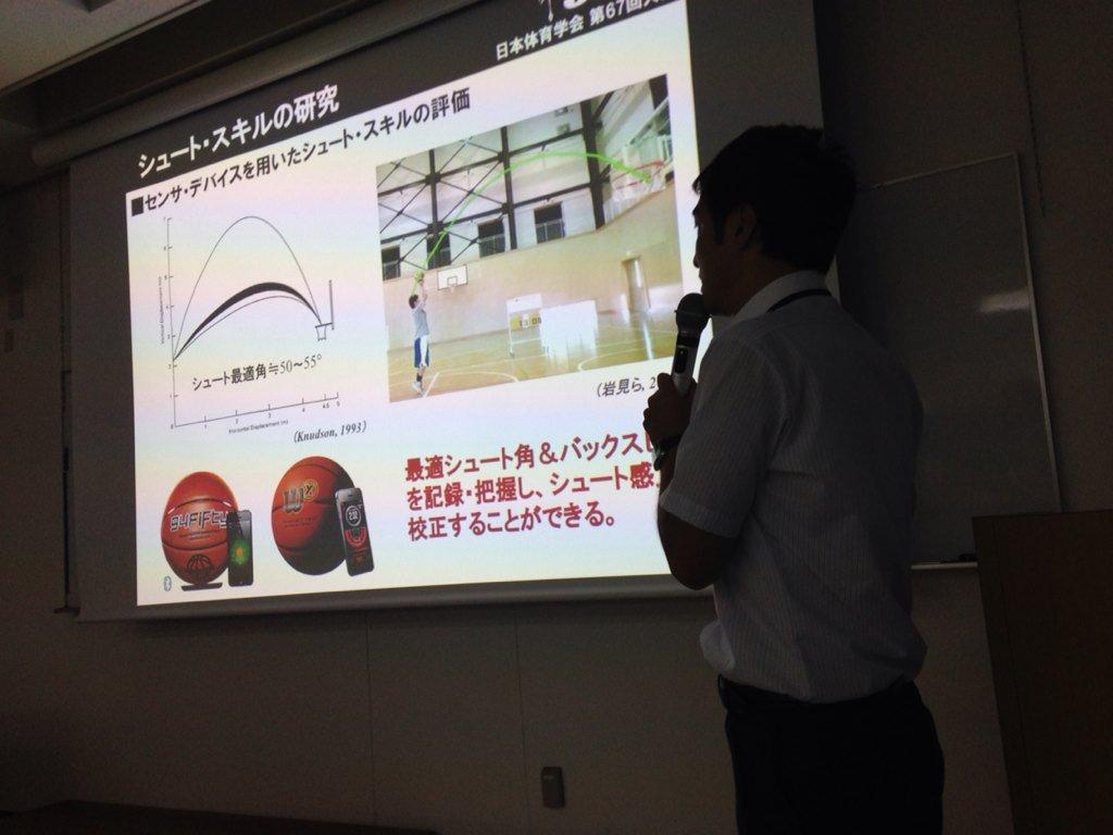 20160826日本体育学会ランチョンセミナー岩見発表