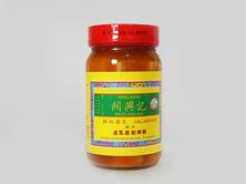 Kwan Hing Kee Preserved Chili Beancurd