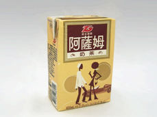 T. Grand ASSAM Milk Tea Original
