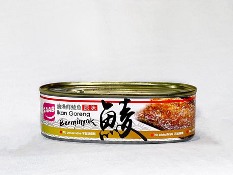 SAAB Canned Fried Dace Original