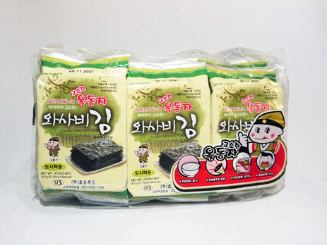 Ock Dong Ja Roasted Seaweed, Wasabi (9-pk Outer Pack)