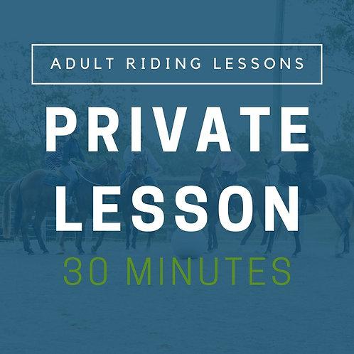 Adult Private Lesson (30min)