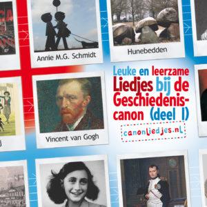 Canonliedjes.nl (SchoolTV)