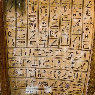 045-Egyptian.jpg