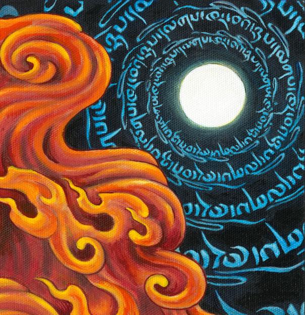 Senge Dradog by Luke Brown detail.png