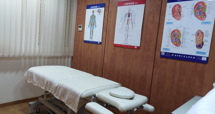 Sala tratamientos 2