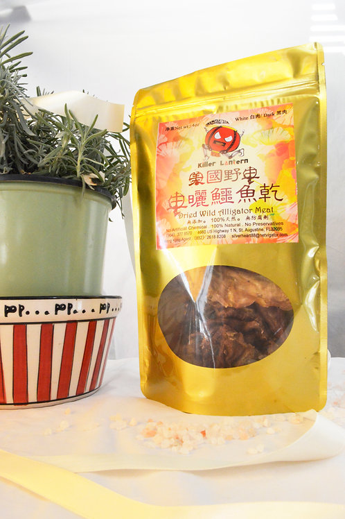 Raw Dried Wild Alligator Meat 生野生鱷魚乾
