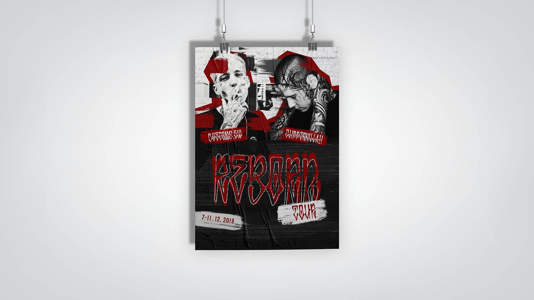 REBORN TOUR poster mockup.jpg