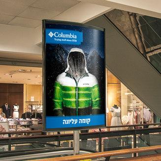 Indoor Advertising Poster MockUp3.jpg