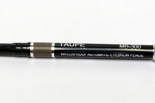 Brow Pencil in Taupe