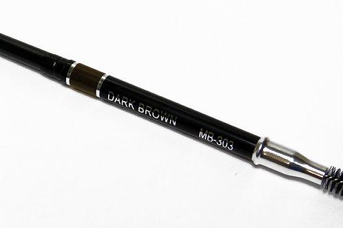 Brow Pencil in Dark Brown