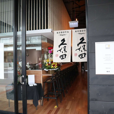 Asain restuarant & sushi shop fitout (7)