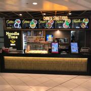 Shopfitting Brisbane - Noodle Time Myer