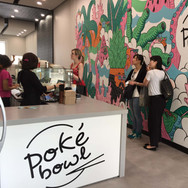 shop fitters brisbane poke bowl paddington (