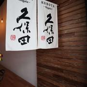 Asain restuarant & sushi shop fitout (6)