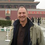 China Book tour