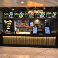 Shop fitters Brisbane Noodle Time