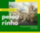Pelourinho Virtual Tour.png