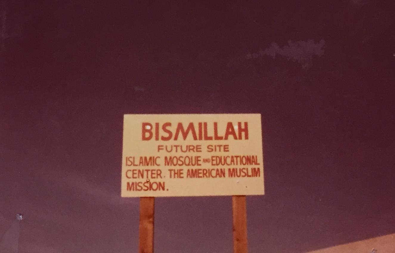 Beginning Phase Of Masjid