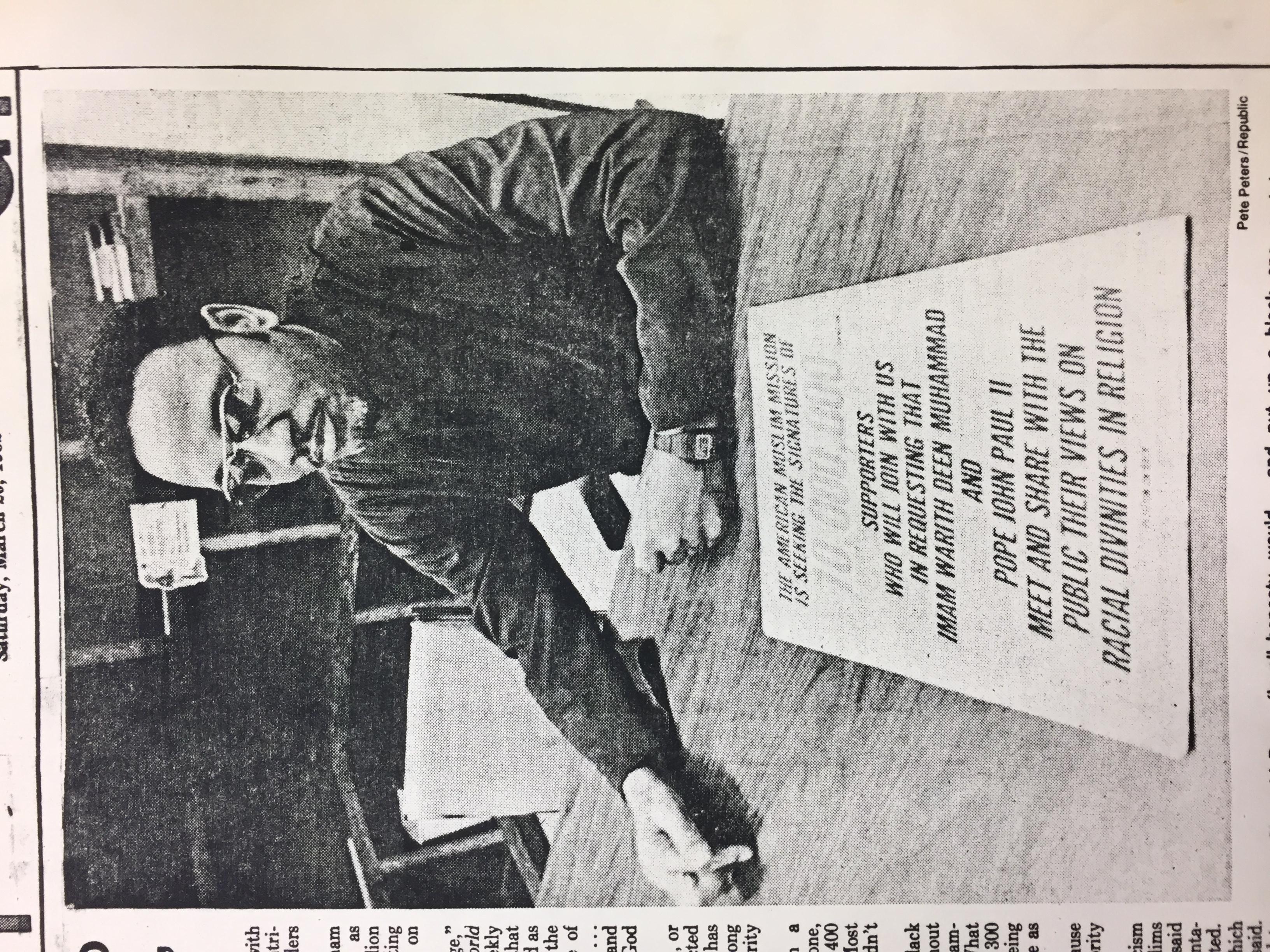 Az Republic Newspaper 1982