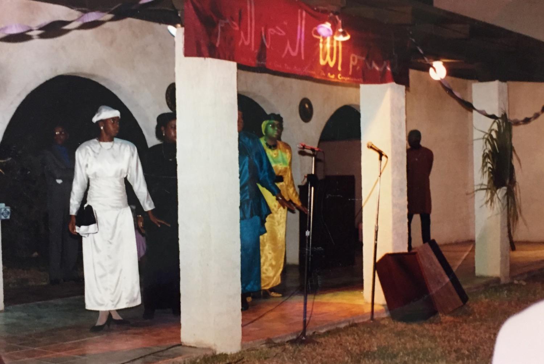 Ramadan Eid Celebration 1983