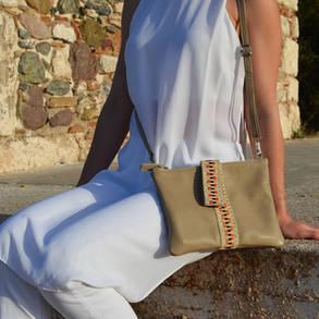 """""""Helena"""" Beige Bag"""
