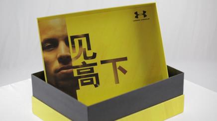 UA Curry Korea Launch
