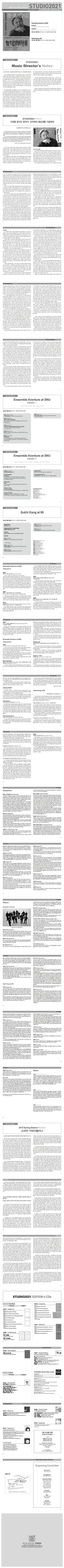 뉴스레터 16호
