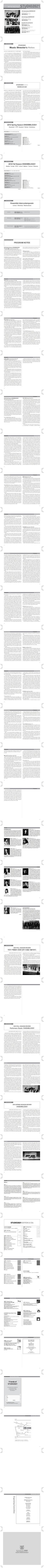 뉴스레터 18호