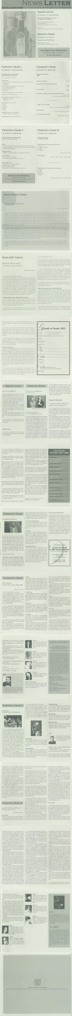 뉴스레터 01호
