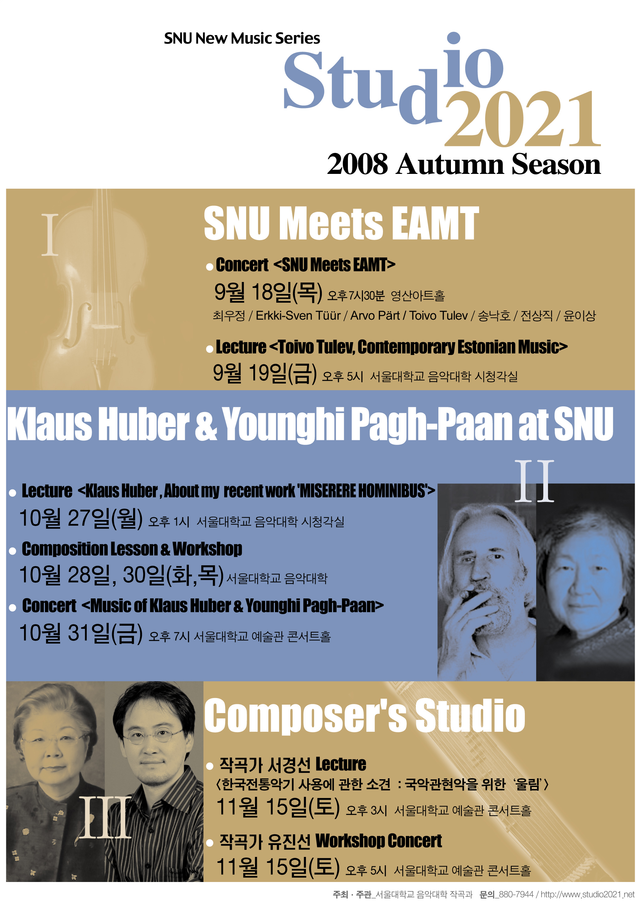 2008 Autumn Season