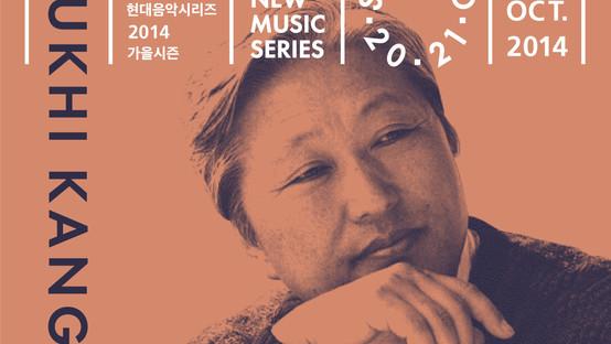 Studio2021_Autumn_Poster.jpg