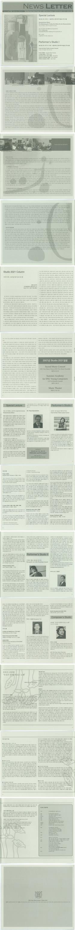 뉴스레터 02호