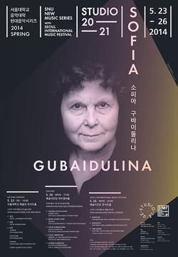 2014 <Sofia Gubaidulina>